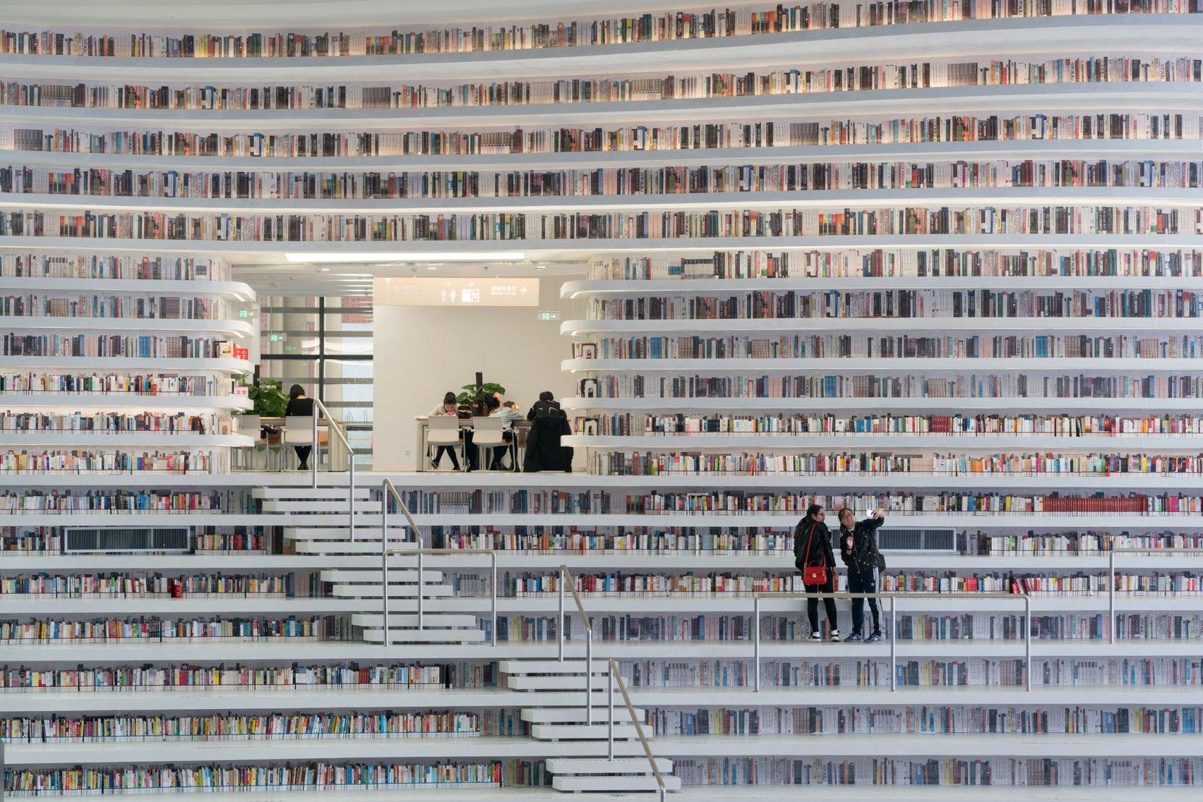 biblioteca publica tianjin