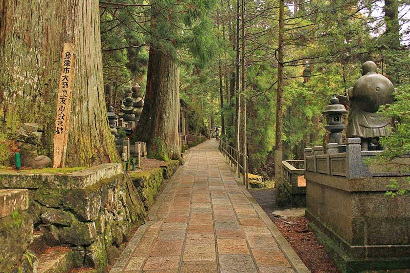 5 locuri secrete în Japonia
